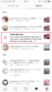 動画ブロックの通知